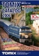 Tomix2006katalog_1